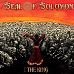 Seal of Solomon - I the King